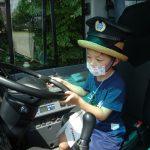 大型バスの運転手!どこへ行こうかな~♪の様子